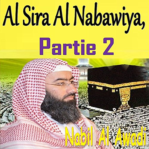 sira nabawiya mp3