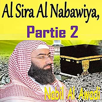 NABAWIYA TÉLÉCHARGER MP3 SIRA