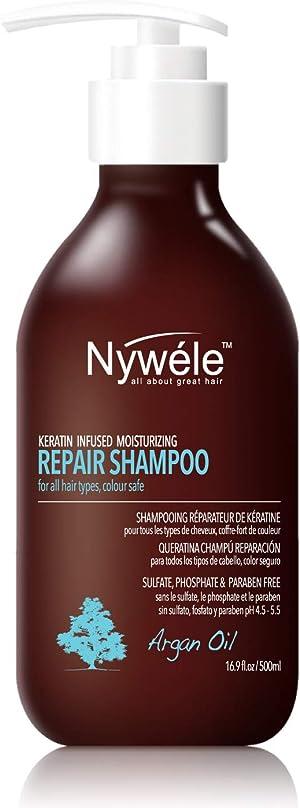Nywele Keratin Infused Moisturizing Repair Shampoo 16.9oz - SULFATE, ALCOHOL, PHOSPHATE & PARABEN FREE (Color safe)