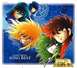 Saint Seiya - Song Best [Japan CD] COCX-37650