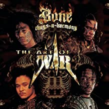 Art of War [Explicit]