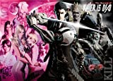 Killer Is Dead Premium Edition [Cero Rating Z]