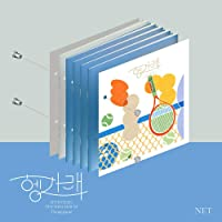 K-POP SEVENTEEN - HENG:GARAE, 7th Mini Album, Net Cover incl. CD, Booklet, Lyric Paper, Photocard, Sticker, Book Mark, Folded Poster, Extra Photocards