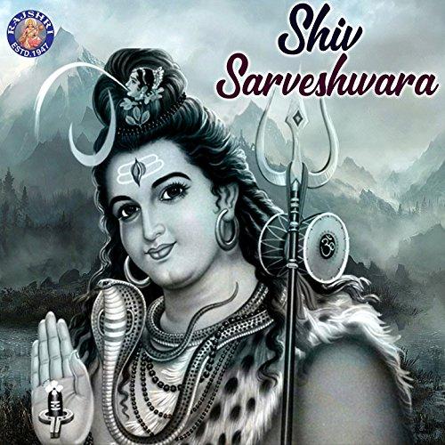 Shiv Tandav Stotra Powerful Mp3 Download
