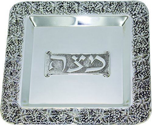 (Majestic Giftware MTF18009 Silver Plated Square Passover Matzah Tray, 12 by 12-Inch by Majestic Giftware Inc.)