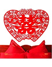 Xiaomei Chinese Traditional Wedding Red Non-Woven Double Happiness Cut, Wedding Decoration, Door Stickers, Chinese Hand-Paper-Cut New House Layout, 50x70cm(2pcs)