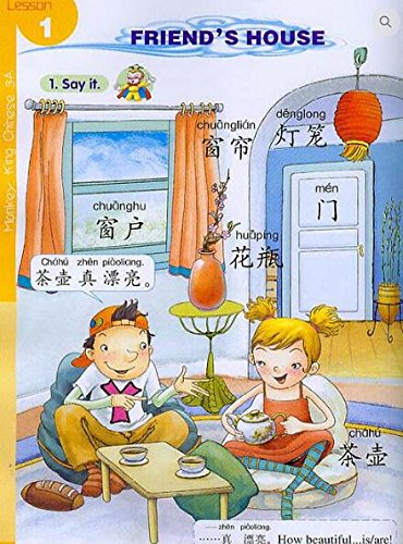 Monkey King Chinese (School-age edition) 3A with 1CD (Chinese Edition)