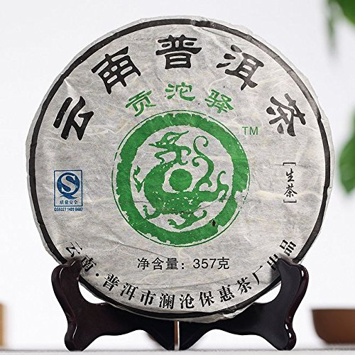 Dian Mai The classic collection of the whole mention of seven 2007 Gong Li Pu'er tea 357 g / piece of total 2499G10 years of dry storage in Kunming is worth collecting经典收藏整提7片2007年贡沱驿 普洱生茶357克/片共2499G