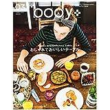 Body+ 2015年3月号 小さい表紙画像