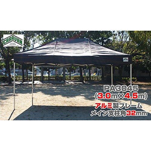 【在庫処分】 CARAVAN 柱角32mm PA3045 PA3045 3.0m×4.5m アルミ製軽量フレーム 柱角32mm B06ZZ1J6XV (黒) B06ZZ1J6XV, サングラス専門店 サイクロプス:277e8475 --- ciadaterra.com