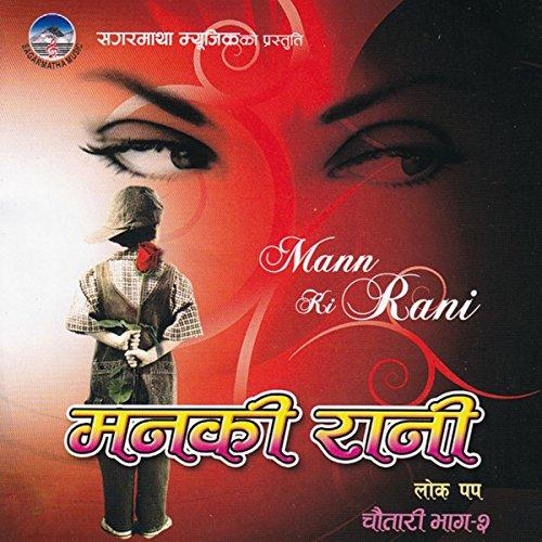 Ramchandra kafle mp3 download.