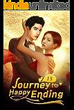 Journey to Happy Ending 15: The Wedding Ceremony (Journey to Happy Ending Series)