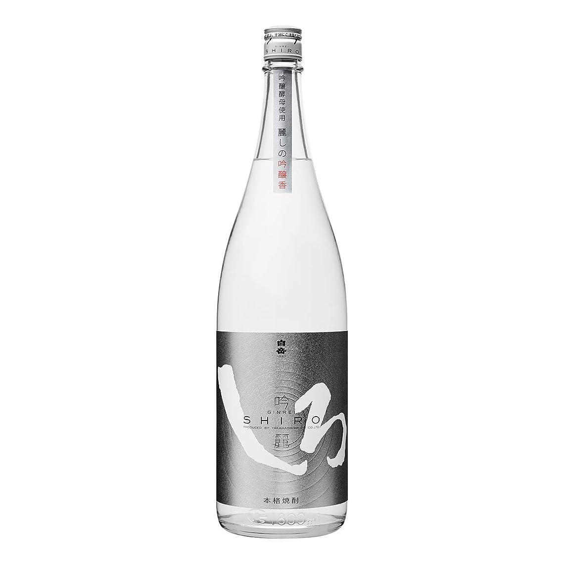 終わった敬なサルベージ繊月酒造 焔の刻印 35度 [ 焼酎 熊本県 720ml ] [ギフトBox入り]