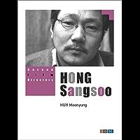 Korean Film Directors: HONG Sangsoo