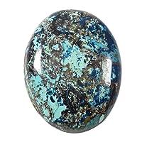 Gems&JewelsHub 17.30ct naturale splendido design Unteated Azurite gemma sciolto cabochon ovale
