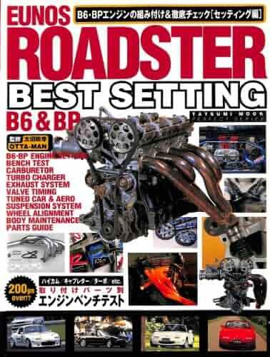 Shopping Japanese - 4 Stars & Up - Automotive - Engineering
