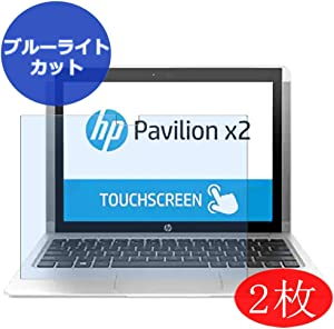 """【2 Pack】 Synvy Anti Blue Light Screen Protector for HP Pavilion x2 12-b100 / b100na / b101ns / b130nz / b100nf / b101ng / b180ng 12"""" Screen Film Protective Protectors [Not Tempered Glass]"""