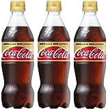 コカ・コーラ ゼロカフェイン 500ml PET×3本
