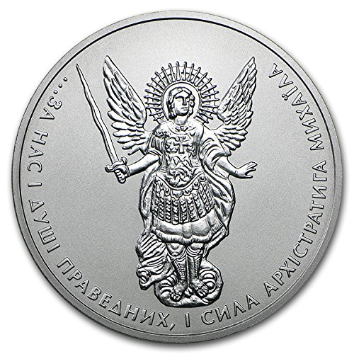 2016 UA Ukraine 1 oz Silver Archangel Michael BU 1 OZ Brilliant Uncirculated