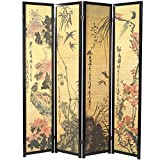 Bring beautiful Asian-style design into your home with this bamboo panel screen. The 4 panels that make up this room divider each feature a black wood frame filled with horizontal rows of bamboo, and each bamboo panel is decorated with a gorg...