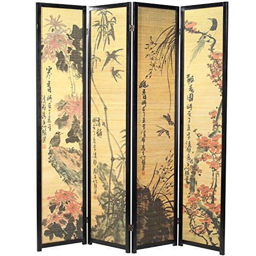 Decorative Chinese Calligraphy Design Wood & Bamboo Hinged 4 Panel Screen / Freestanding Room Divider, Black Frame -