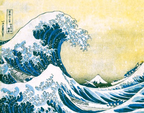 Culturenik Katsushika Hokusai The Great Wave Japanese Fine Art Postcard Print (Unframed 11x14 Poster)