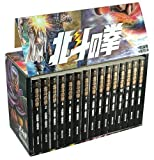 img - for Hokuto No Ken - Fist of the North Star a Total Set of 15 book / textbook / text book