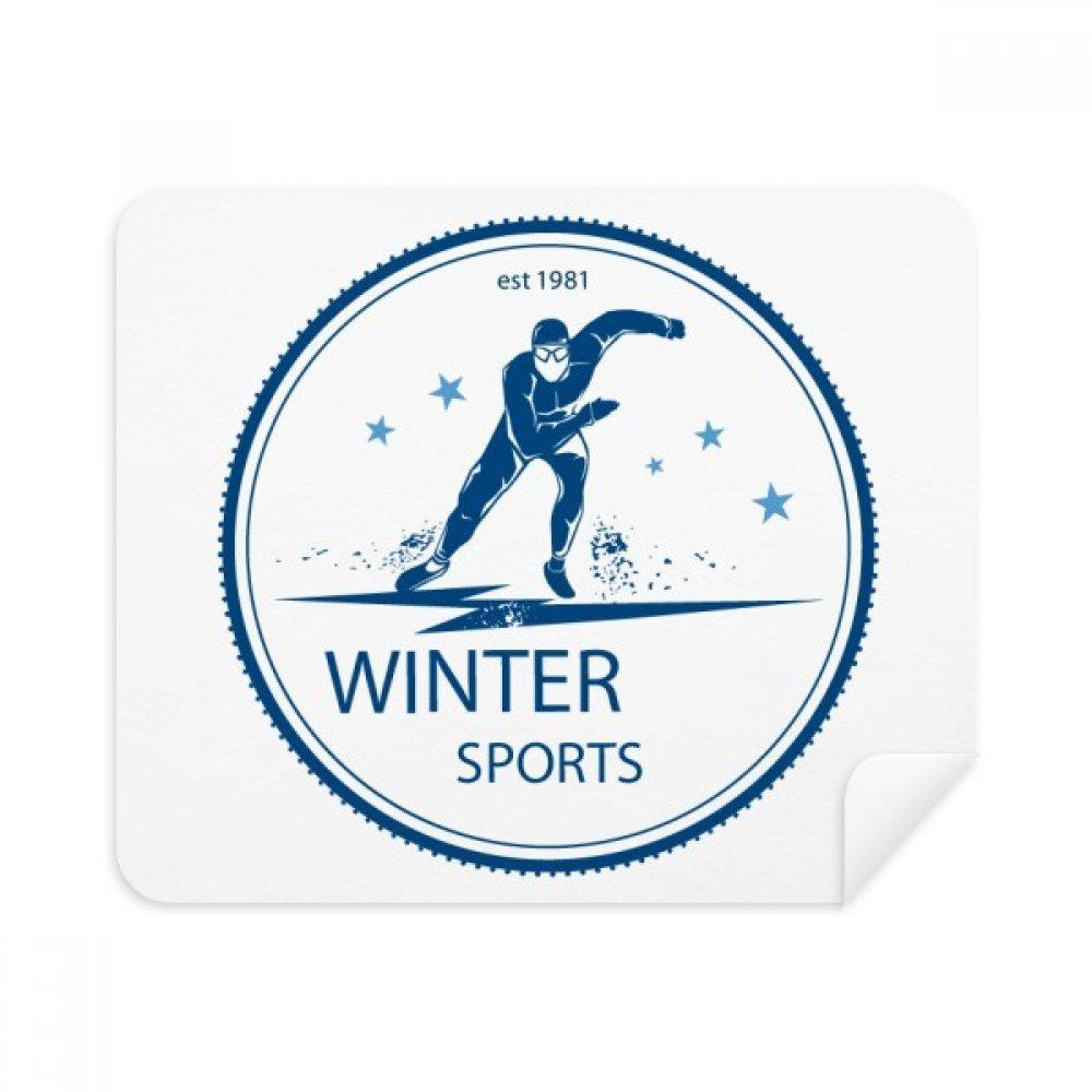 冬スポーツスキースーツとブーツパターン電話画面クリーナーメガネクリーニングクロス2個スエードファブリック   B07C92T67Q
