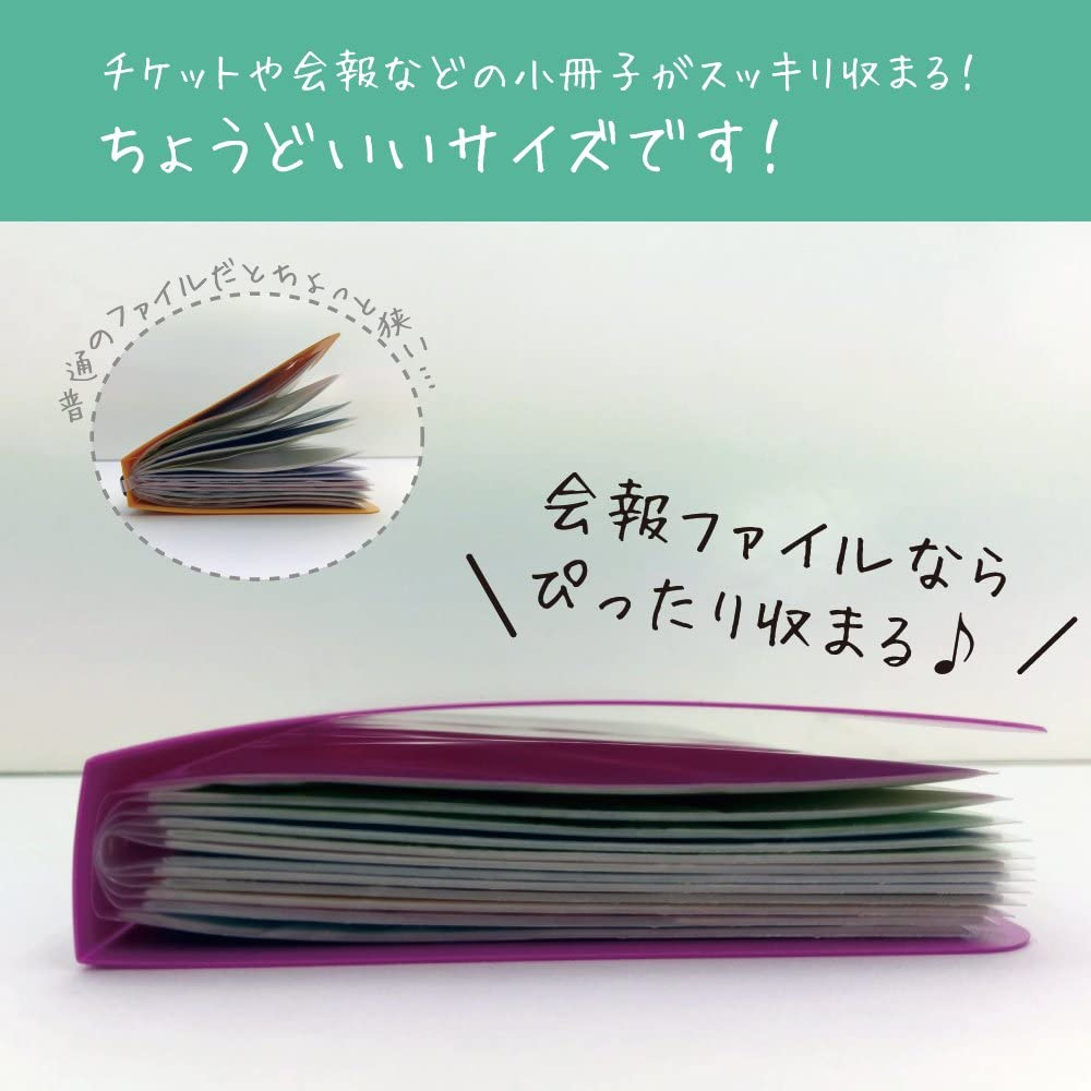 会報 保存 デジタル ジャニーズ
