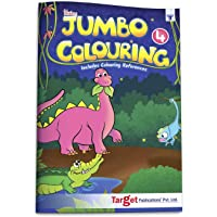Blossom Jumbo Creative Colouring Book for Kids   8 to 10 years old   Best Gift to Children for Drawing, Coloring and Painting with Colour Reference Guide   A3 Size   Level 4