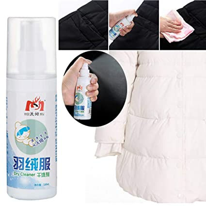3fd73372d1 Amazon.com  Glumes Down Wash Spray High Performance Cleaner for All ...