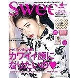 Sweet 2018年8月号 ジルバイジルスチュアート ランチトート&フリルポーチ