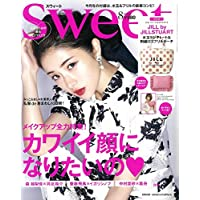 Sweet 表紙画像