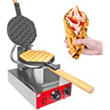 ALDKitchen Bubble Waffle Maker for Egg Puff and Hong Kong Waffles | Professional Electric Bubble Waffle Iron with Nonstick Co