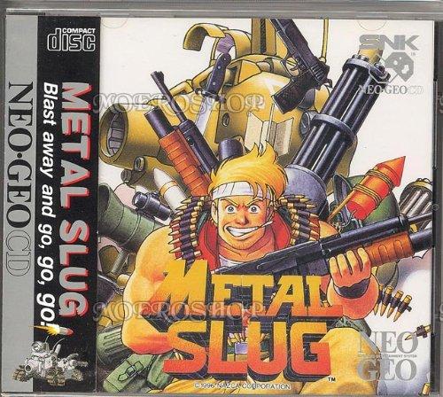 メタルスラッグ NCD 【NEOGEO】の商品画像