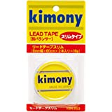 キモニー リードテープスリムKBN 263 (鉛バランサー)