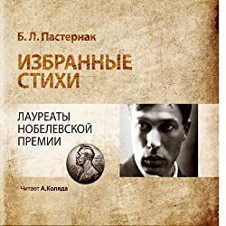 Boris Pasternak Selected Poems