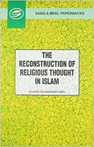 reconstruction from christian believed on islam ebook review