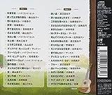 Utahime Best Niyu-Miyu-Bifuo