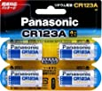 Panasonic リチウム電池 3V 4個 カメラ用 CR-123AW/4P
