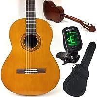 Yamaha C40 - Juego de guitarra clásica y kit para principiantes (incluye afinador LED sfq24, funda, correa y 3 púas…