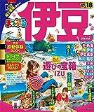 まっぷる 伊豆 mini '17-18 (まっぷるマガジン)