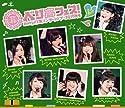 Berryz工房 / コンサートツアー2010秋冬 〜ベリ高フェス!の商品画像