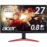 Acer ゲーミングモニター KG271Ebmidpx 27インチ 144hz 0.8ms TN FPS向き フルHD 非光沢 フレームレス