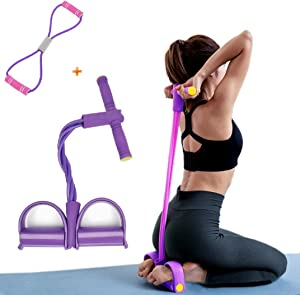 Joy Start Elastic Sit Up Pull Rope Pedal Resistance Band, Multifunction Tension Rope 4-Tube Natural Latex Sit-up Bodybuilding Expander Elastic Yoga Pedal for Home Gym Arm Waist Slimming Training
