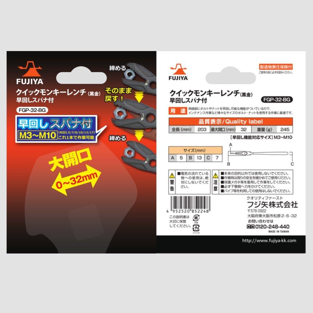 Quick Adjustable wrench Black /& Gold color- FUJIYA Tools 8 Inch FGP-32-BG