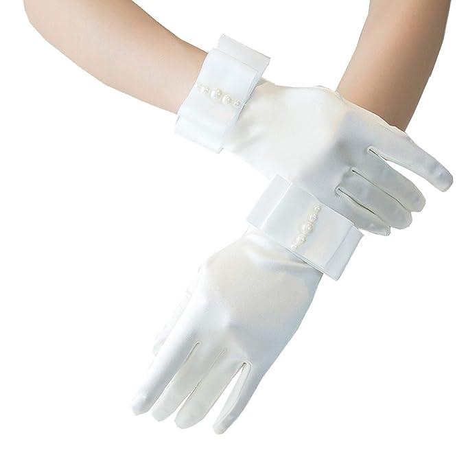 b34f17edf78e9 PANAX Edle kurze Damen Handschuhe in Weiß aus elastischem Satin mit ...