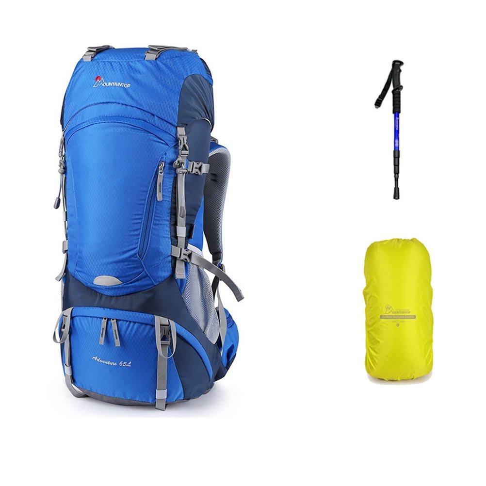 登山 リュック65L レインカバー付き 登山ストック付き ザック 登山用バックパック 旅行 キャンプ 高品質 防災 防撥水 通気性抜群 丈夫で長持ち 収納性抜群  多機能 リュックサック セット B07DL6PSPJ