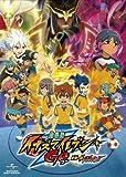 Animation - Inazuma Eleven Go: Kyukyoku No Kizuna Gurifon (Theatrical Anime) [Japan DVD] GNBA-1986