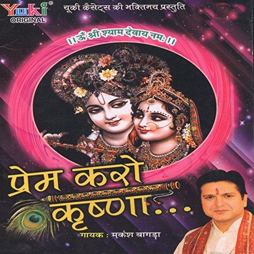 Sone Chandi Se Bhi Kimti Hai Tu Guitar Chords